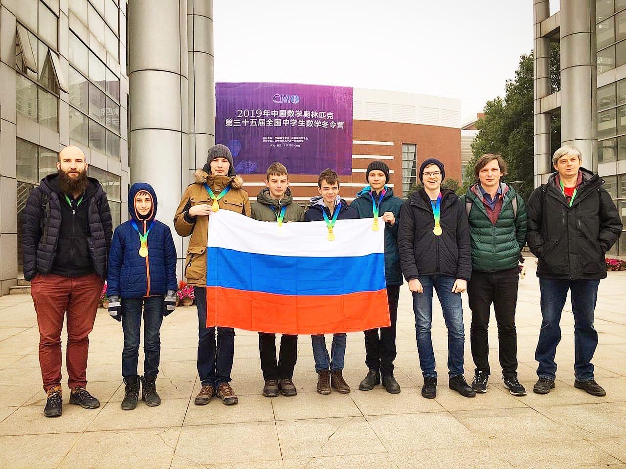 Российские школьники завоевали шесть медалей на Китайской национальной олимпиаде по математике