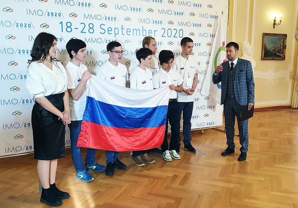 В Герценовском университете торжественно стартовала 61-ая Международная математическая олимпиада