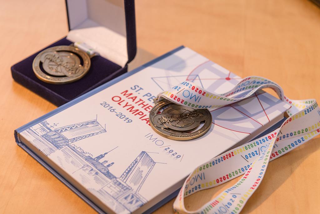 Объявлены победители 61-ой Международной математической олимпиады
