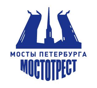 СПб ГБУ «Мостотрест»